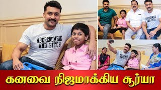 Actor Suriya met young Boy Dinesh