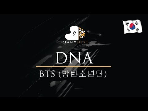 BTS (방탄소년단) - DNA - Piano Karaoke / Sing Along / Cover with Lyrics