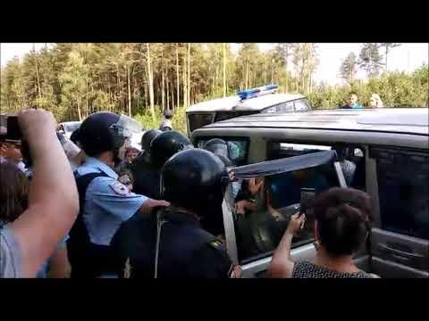 Полицейский разгон протеста против свалки в Ликино-Дулево