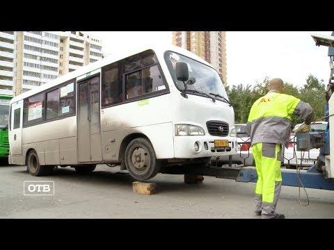 Опасные автобусы