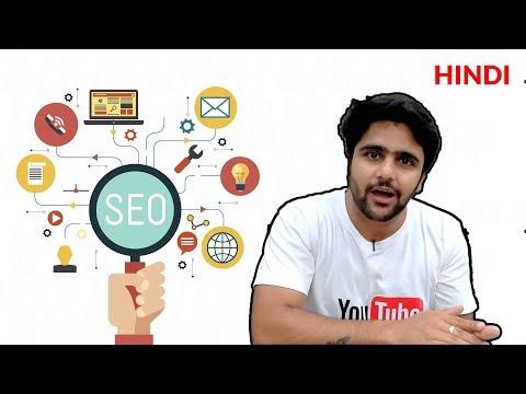 SEO - Search Engine Optimisation - Digital Marketing Course in Hindi