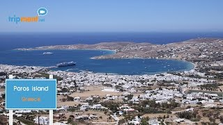 Paros island, Greece(Paros, a popular vacation destination especially for Greeks, has a tourist-friendly infrastructure and provides services that cover the needs of the modern traveler ..., 2014-11-14T07:15:53.000Z)