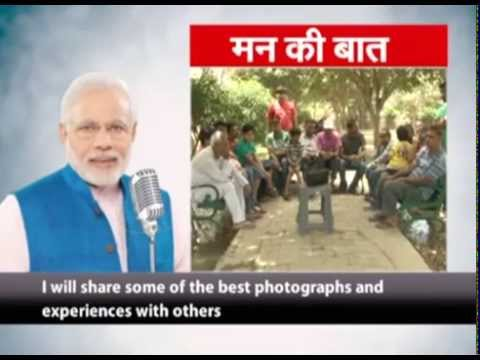 PM Shri Narendra Modi's Mann Ki Baat, Episode 08 | May  2015