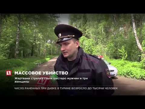 В Тверской области пьяный мужчина застрелил девять человек