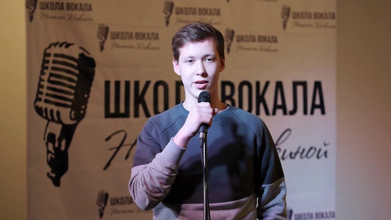 ВсёТВ  Интер  Телепрограмма