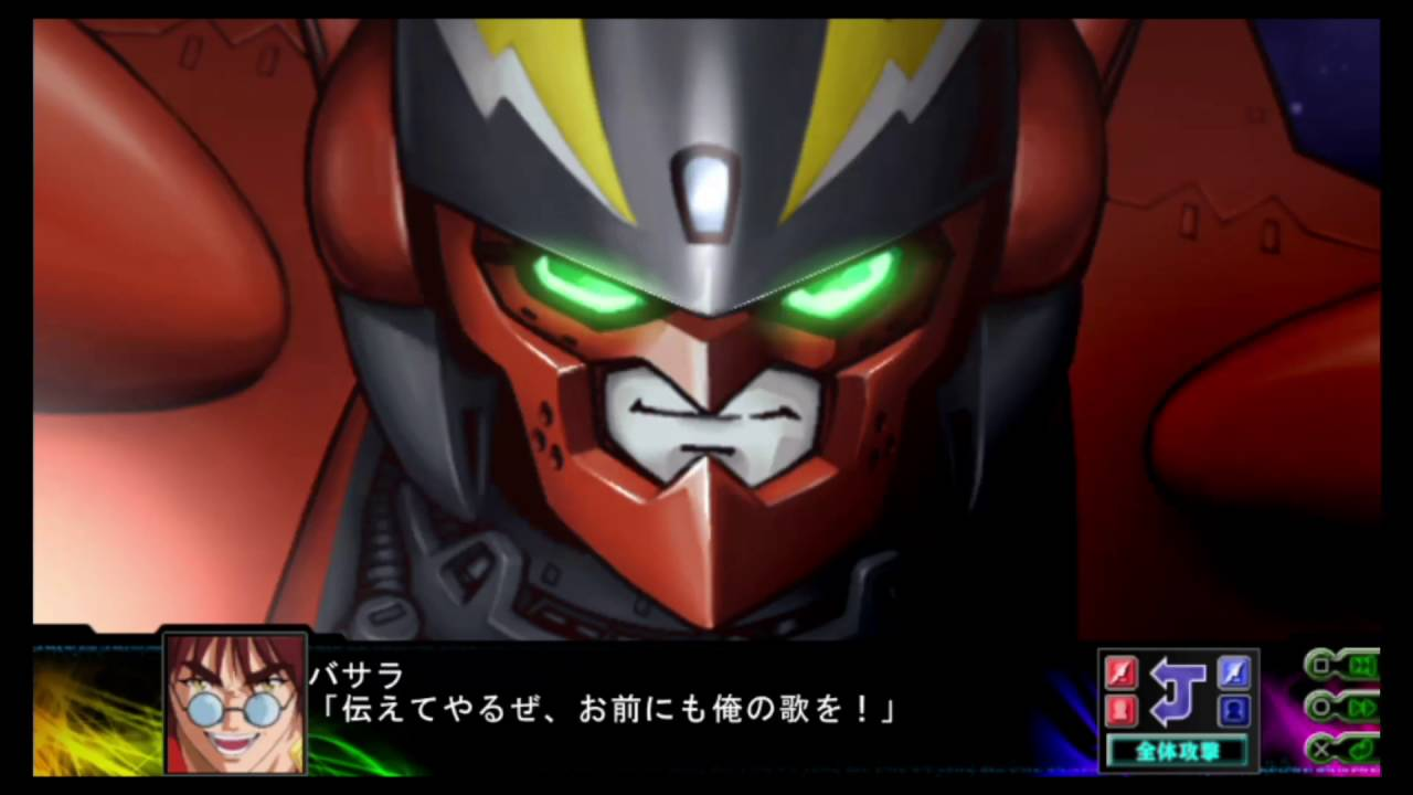【PSV】第3 次超級機器人大戰Z 時獄篇 (第三十九至四十二話) - YouTube