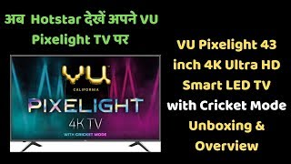 VU Pixelight 43 inch 4K Ultra HD Smart LED TV with Cricket Mode Unboxing & Overview || HINDI