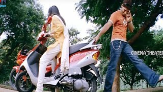 Allu Arjun & Genelia Blockbuster Movie Interesting Funny Scene ||  Cinema Theater