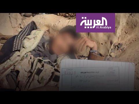 ضربة كبيرة للحوثي بمقتل قائد -كتيبة الموت- جابر المؤيد  - نشر قبل 2 ساعة