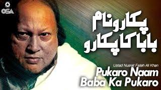 Pukaro Naam Baba Ka Pukaro | Ustad Nusrat Fateh Ali Khan | official version | OSA Islamic