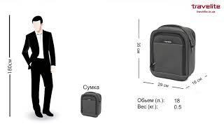 Обзор чемоданов и дорожных сумок Travelite Derby Anthracite