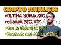 🚨ULTIMA HORA:Cual Bitcoin ETF fue rechazado por la SEC?| Que pasara con BTC?| Facebook cae 20%!