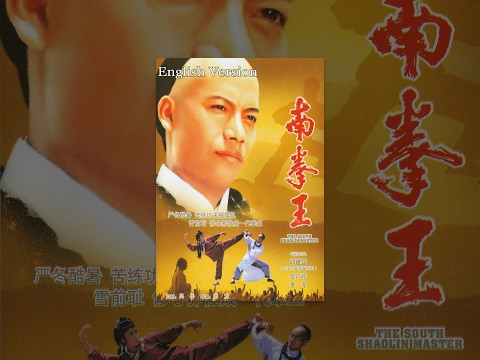 """Chinese Kungfu Film Classic """"The South Shaolin Master"""" - Best All Time"""