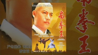"Chinese Kungfu Film Classic ""The South Shaolin Master"" - Best All Time"
