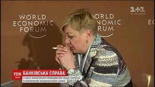 НАБУ анонсувало справу щодо корупції керівництва Нацбанку України