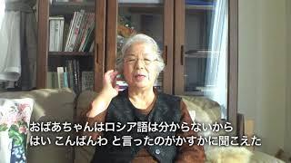 坂本 セツ子 氏(イメージ画像)