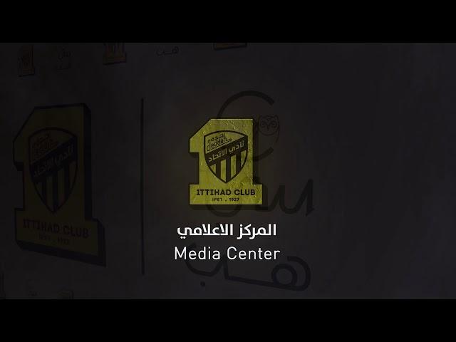 المؤتمر الصحفي لتوقيع رعاية سي هب للفريق الكروي الأول بنادي الاتحاد