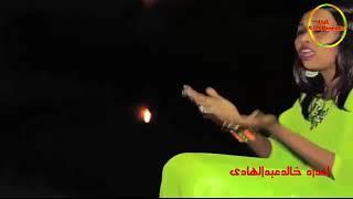 اغنية سودانية  /الليله ناري انا /الفنانة منال البدرى