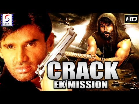 Crack Ek Mission l (2017) Bollywood...