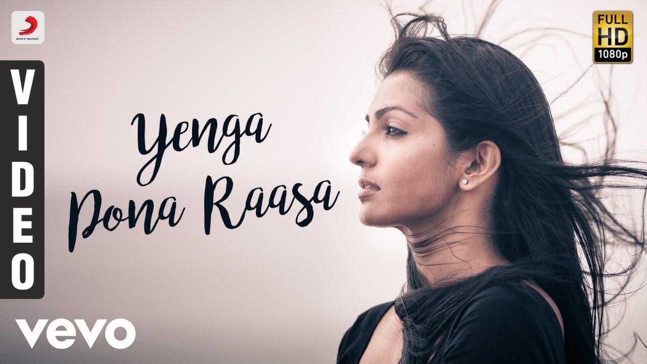 Download Maryan - Yenga Pona Raasa Video   Dhanush, Parvathy   A.R. Rahman