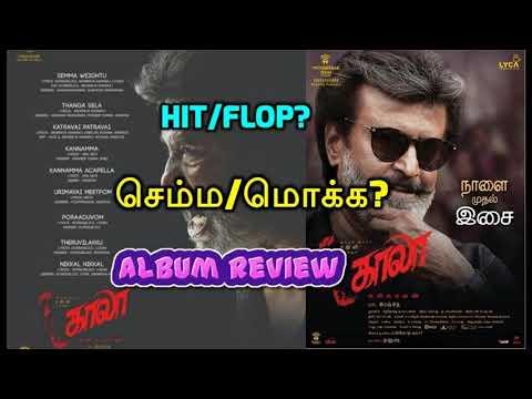 Kaala (Tamil) - Official Jukebox Review   Rajinikanth   Pa Ranjith   Santhosh Narayanan   Dhanush