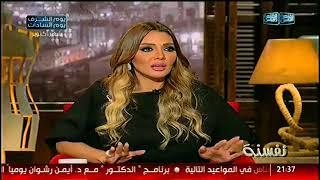 نفسنة | لقاء مع الممثلة عبير أحمد