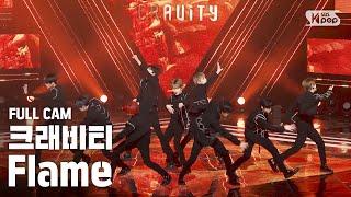 [안방1열 직캠4K] 크래비티 'Flame' 풀캠 (CRAVITY Full Cam)│@SBS Inkigayo_2020.09.27.