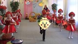 Танец осенний «САМОВАР» Авторская разработка. Хореограф О.А. Лукашенко