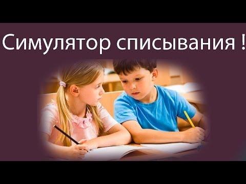 Игра, Симулятор(106), Гонки На Советских Автомобилях\Game, Simulator(106), Racing On Soviet Carsиз YouTube · Длительность: 15 мин52 с