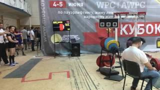 Кубок Москвы AWPC/WPC 2016. Становая тяга, 190 кг. Третья попытка.