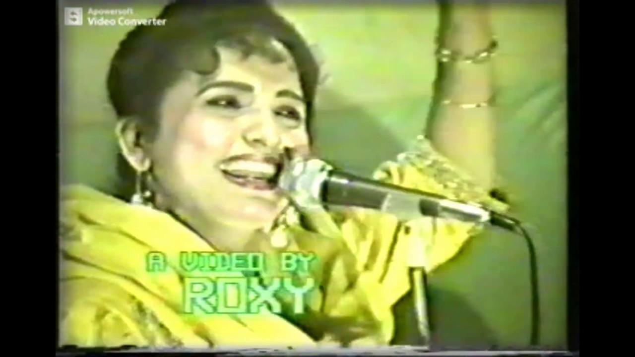 Parminder Sandhu Live Akhada Main te Nachungi 1993