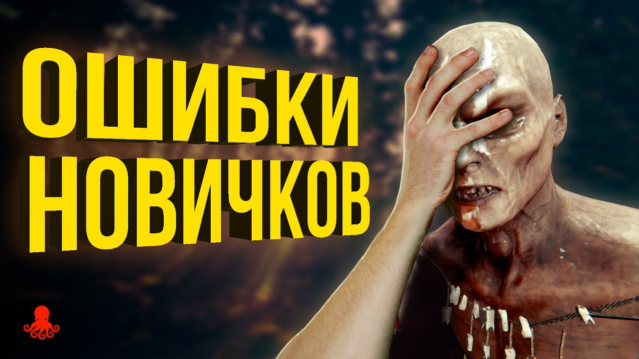 Download ОШИБКИ Новичков в The Forest