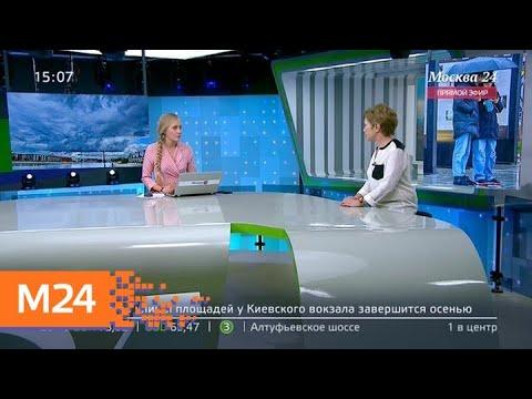 Какой будет погода в ближайшие дни - Москва 24