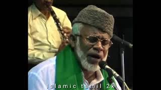 Mamathai kollathey mouthai marakkathe மமதை கொளளாதே Mugavai murasu Seeni Mohamed hits tamil Islamic