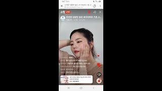 쇼호스트 여지효 네이처허브 천연화장품 네이버쇼핑라이브 …