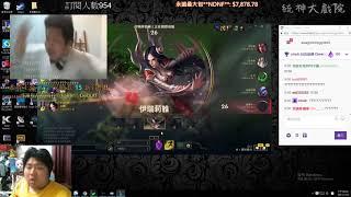 【統神】被觀眾嘴0/13/0爆氣   by蔡播