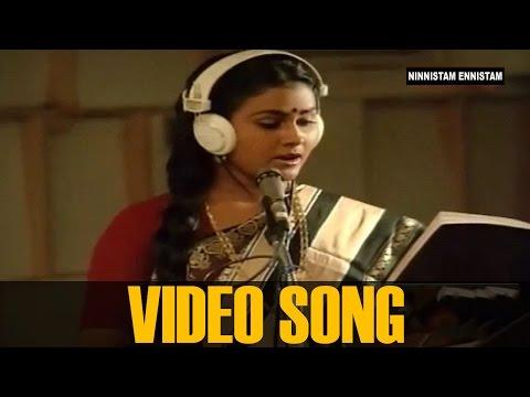 Naadhangalay Nee Varoo  Song     Ninnishtam Ennishtam