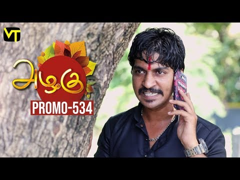 Azhagu Tamil Serial Episode 534 Promo out for this beautiful family entertainer starring Revathi as Azhagu, Sruthi raj as Sudha, Thalaivasal Vijay, Mithra Kurian, Lokesh Baskaran & several others. Stay tuned for more at: http://bit.ly/SubscribeVT  You can also find our shows at: http://bit.ly/YuppTVVisionTime  Cast: Revathy as Azhagu, Gayathri Jayaram as Shakunthala Devi,   Sangeetha as Poorna, Sruthi raj as Sudha, Thalaivasal Vijay, Lokesh Baskaran & several others  For more updates,  Subscribe us on:  https://www.youtube.com/user/VisionTi... Like Us on:  https://www.facebook.com/visiontimeindia