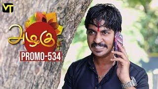 Azhagu Tamil Serial | அழகு | Epi 534 | Promo | 21 Aug 2019 | Sun TV Serial | Revathy | Vision Time