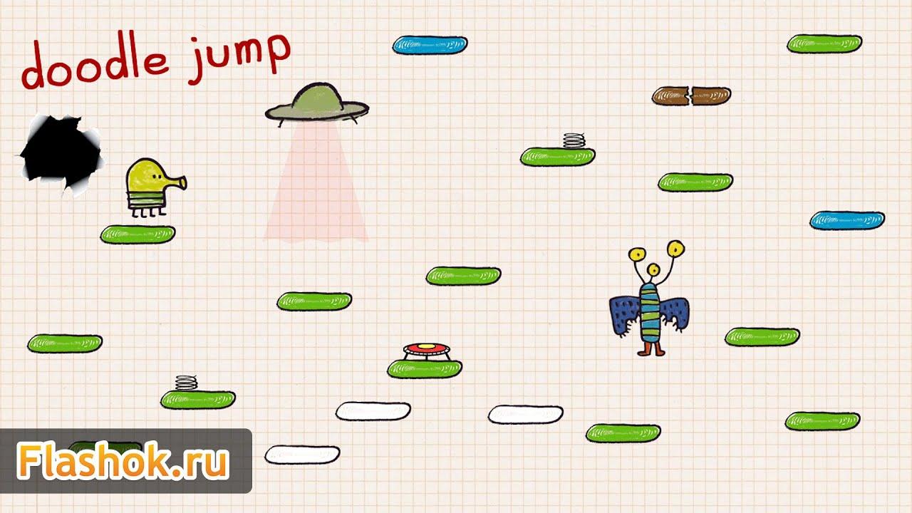 Онлайн игра Дудл Джамп играть бесплатно