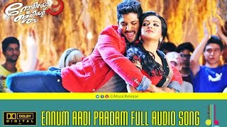 Ennum Aadi Paadam Full Song (Audio) - Romeo And Juliets  Malayalam (2013) AlluArjun,DeviSriPrasad