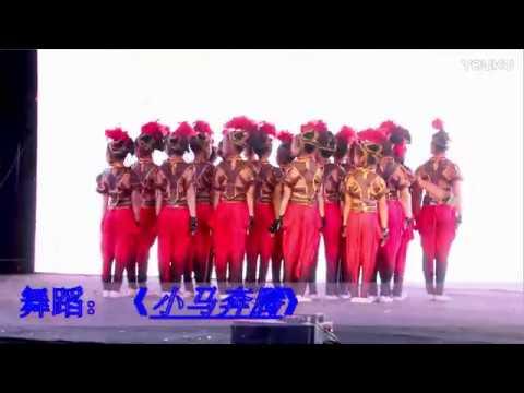 【5 舞艺术培训学校】2017华曦广场消夏专场晚会《小马奔腾》视频