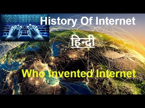 History Of the Internet In Hindi | Who Invented Internet Robert E Kahn or Tim Berners Lee ?
