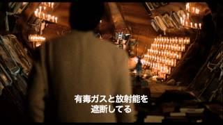 ダーク・ブラッド(予告編)