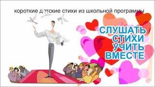 Сергей Есенин, ЧЕРЕМУХА, стихи Есенина, слушать Есенина, Весна, стихи о весне, весенний стих,