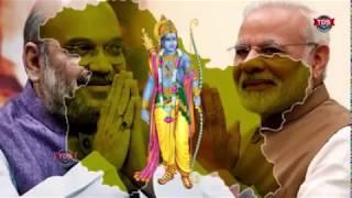 Mr.Narendra modi new song 2020