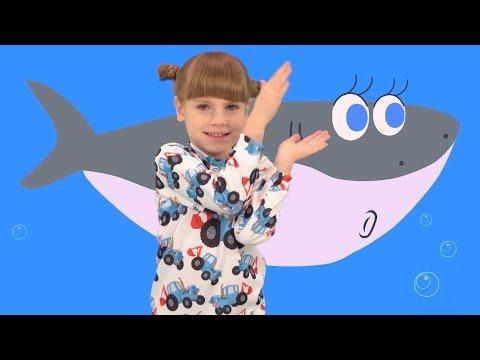 Детская Дискотека - Учимся танцевать под песню АКУЛЕНОК с Дашей
