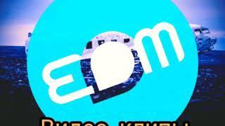 Лучшая Клубная музыка Великий DJ.YURAN -      Дождь. /Новинки скачать бесплатно новые клипы/