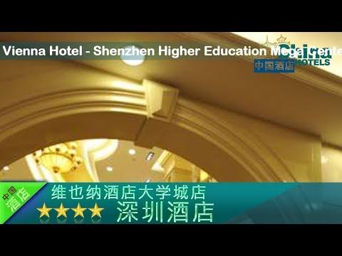 Vienna Hotel - Shenzhen Higher Education Mega Center - Shenzhen Hotels, China