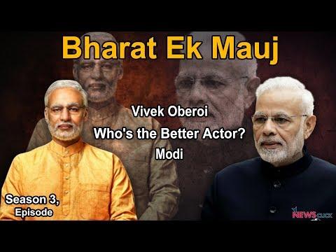 Modi vs Vivek Oberoi: Who's the Better Actor, Bharat ek Mauj, S3E2